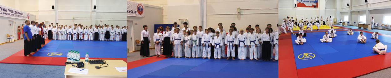 VII Открытые Всероссийские юношеские Игры боевых искусств