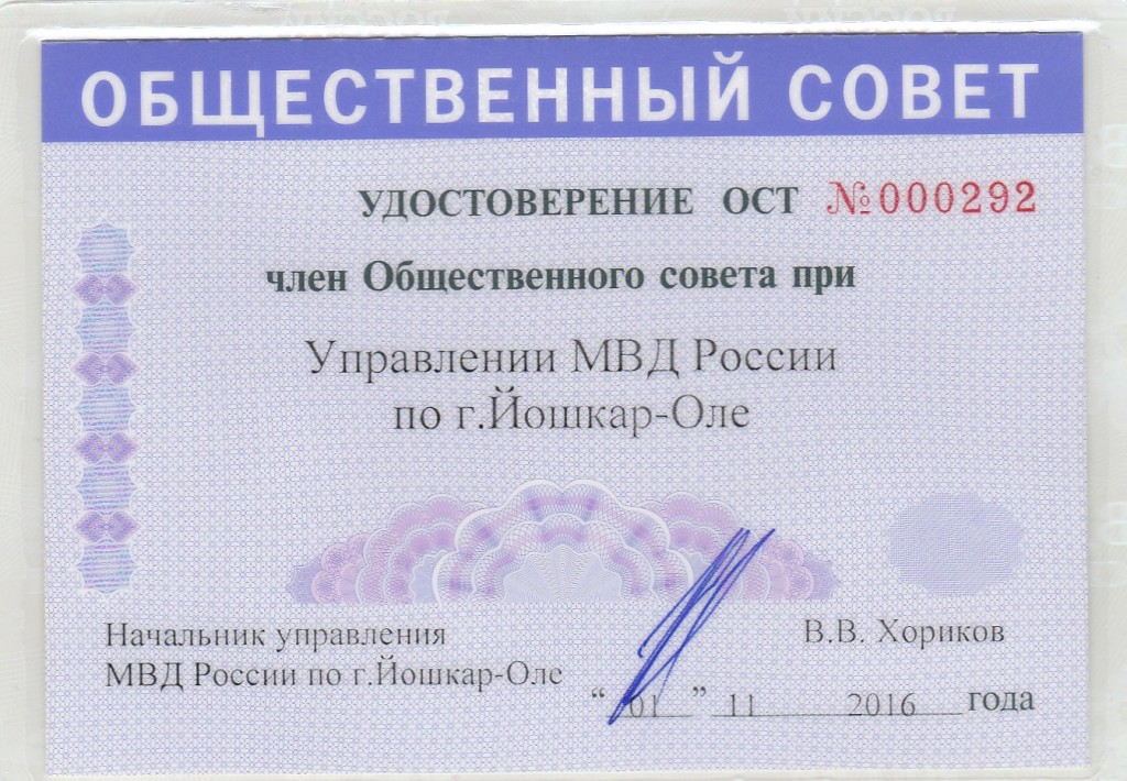 Федерация Айкидо Марий Эл