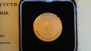 Награды Чуфистова  А.В. от японской делегации