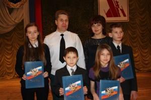 День Защитника Отечества ДКРА 22 февраля 2014г