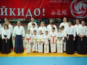21-23 октября 2010. Международный фестиваль Айкидо в Москве