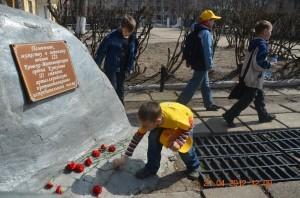 21.04.2012 г. День части