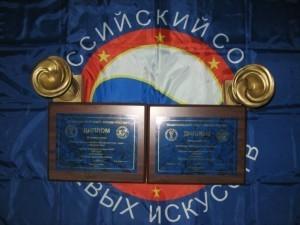 4 Всероссийский Фестиваль Айкидо