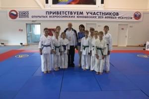 VII Открытые всероссийские игры боевых искусств