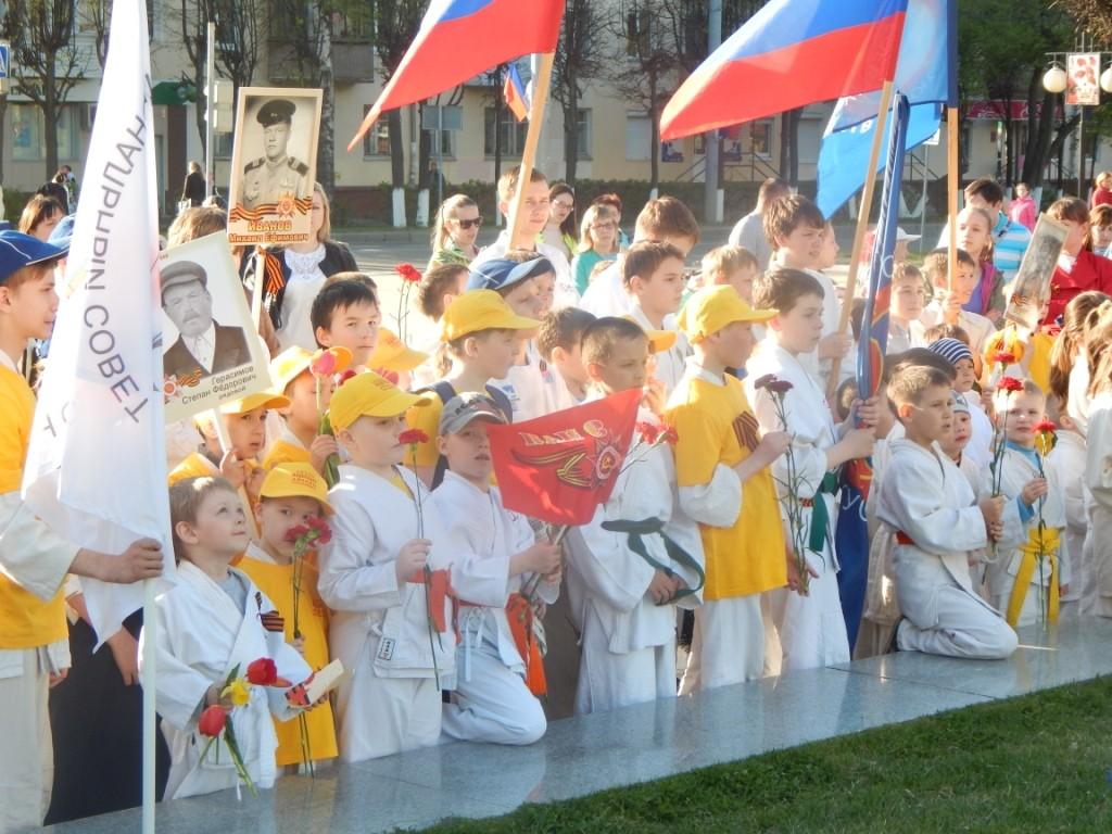 6 мая 2016 г. Показательные выступления, Марш памяти