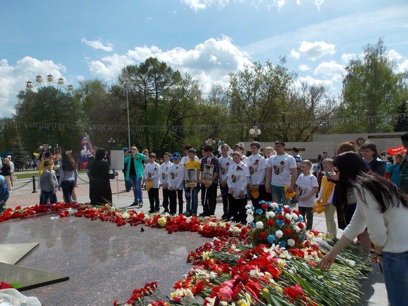 9 мая 2016 г . Бессмертный полк